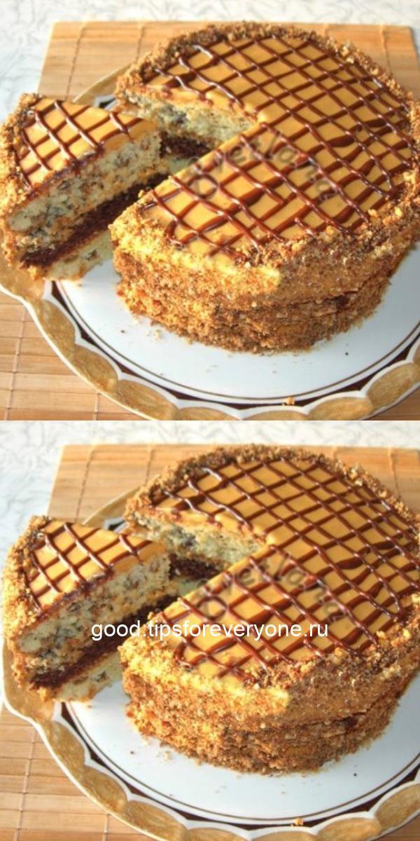 Вкусный и простой в приготовлении домашний торт «Витязь».