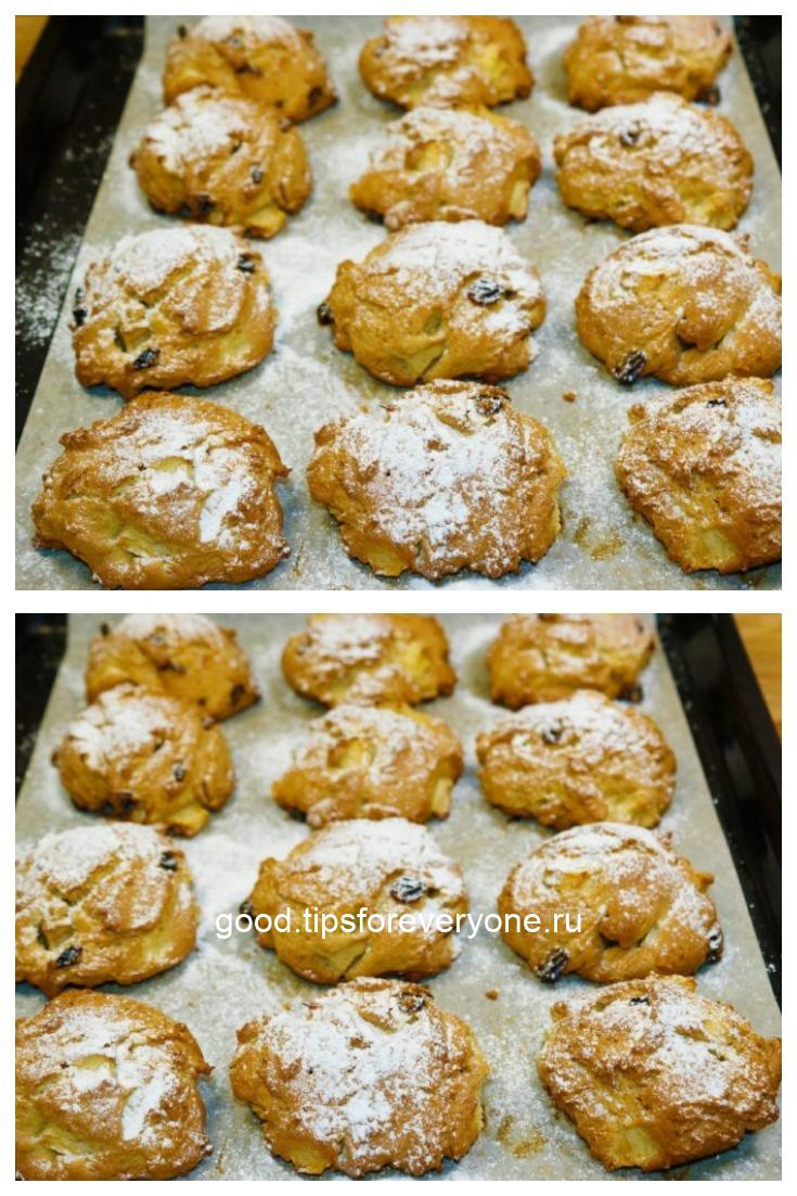 Нежное печенье с яблоками и изюмом